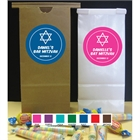 Simple Star of David Party Favor Bag