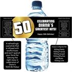 Motown Record Theme Water Bottle Label