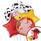Barnyard Balloon Bouquet